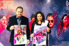 "Kumbh based song ""Aaye Kailasha"" launched"
