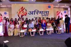 "Women of today's time are ahead in every field ""Asmita Sammaan"" Ceremony"