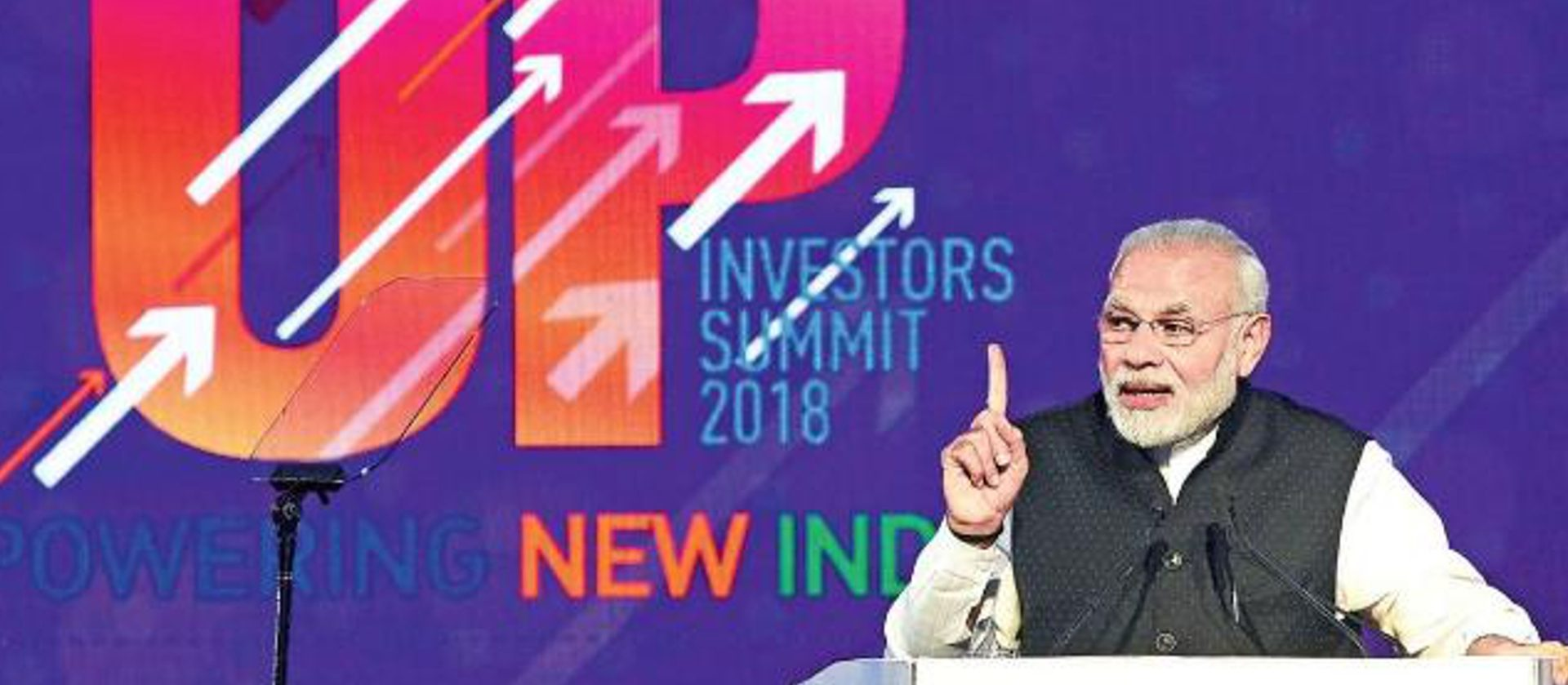 UP investor summit 2018 Narendra Modi | Kaivalya COmmunications