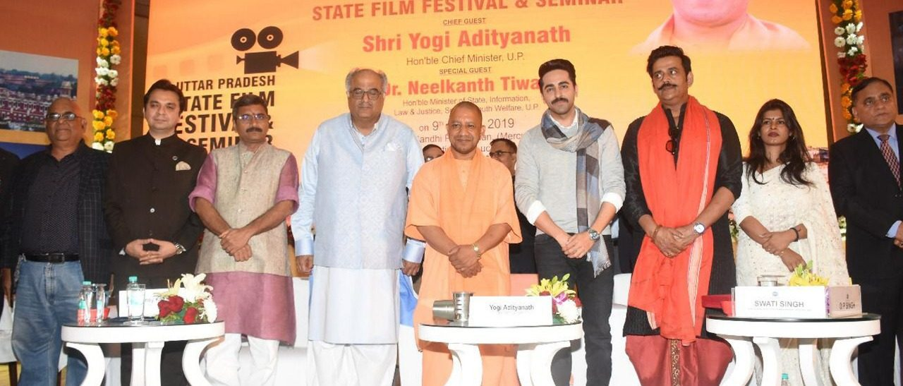 UP state Film festival Kaivalya communication