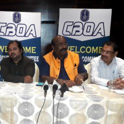 Canara Bank Officers' Association conduct Committee Meeting