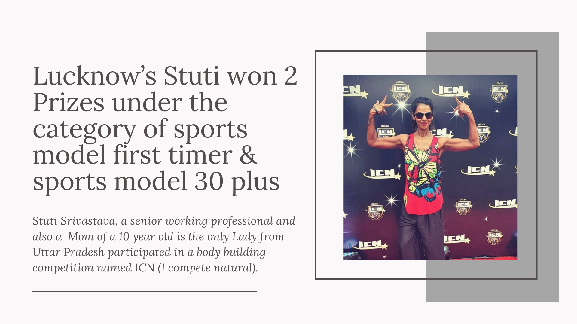Lucknow's Stuti won 2 Prizes under the category of sports model first timer & sports model 30 plus