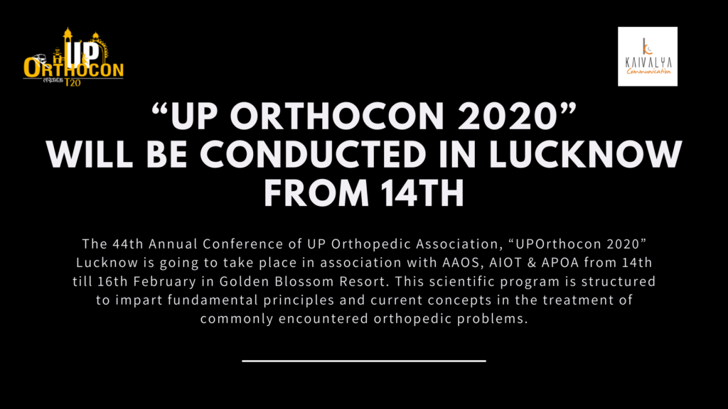 """UP Orthocon 2020"" will be conducted in Lucknow from 14th"