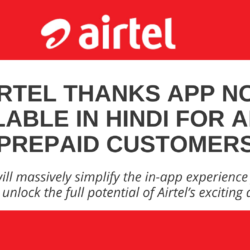 Airtel Prepaid customers